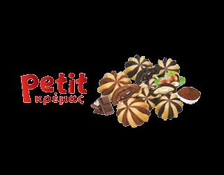 Petit κρέμας