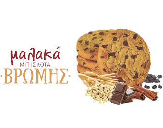 Μαλακά Μπισκότα Βρώμης