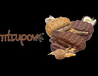 Πίτυρον, μπισκότα πίτουρου γεμιστά