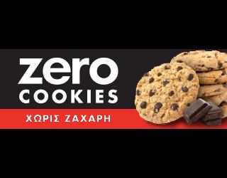 Cookies ZERO