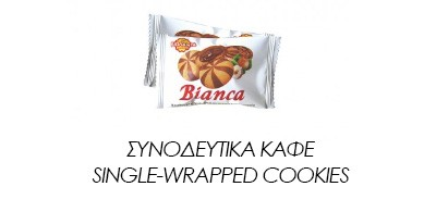 SINGLE-WRAPPED COOKIES